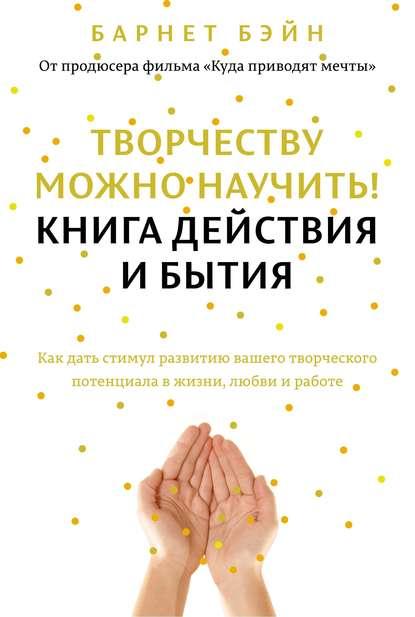 24763436.cover_415.jpg