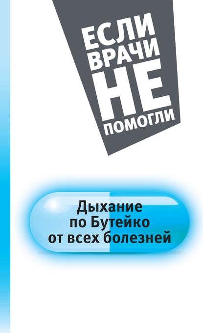 25312021.cover_415.jpg
