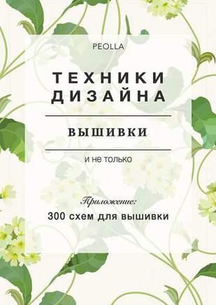 25421242.cover_415.jpeg