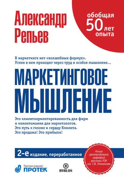 26682634.cover_415.jpg