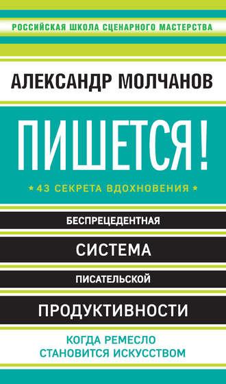 26754283.cover_330.jpg