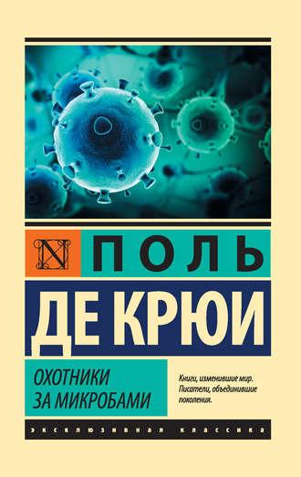 27076177.cover_330.jpg