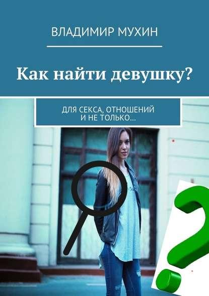 27923909.cover_415.jpg