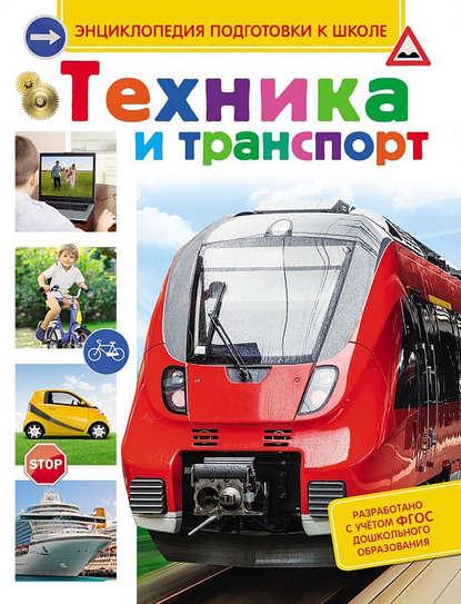 28876201.cover_415.jpg
