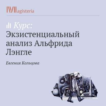 29184742-evgeniya-kolcova-druzhba-s-soboy-29184742.jpg