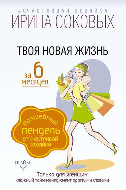 29583715.cover_415.jpg