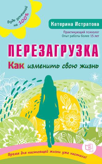 29687387.cover_330.jpg