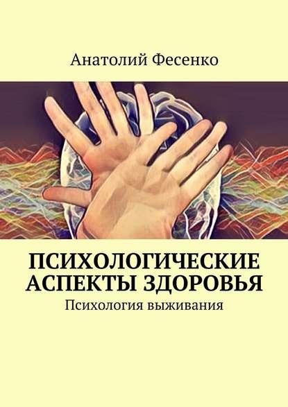 29753940.cover_415.jpg