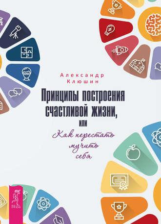 29790499.cover_330.jpg
