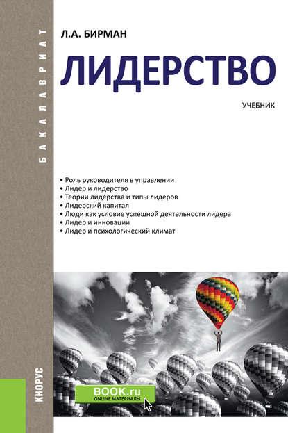 29906211.cover_415.jpg