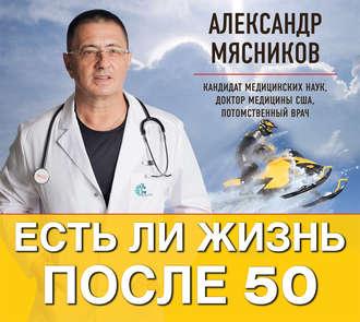 29906871.cover_330.jpg