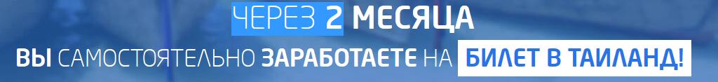 2month.jpg