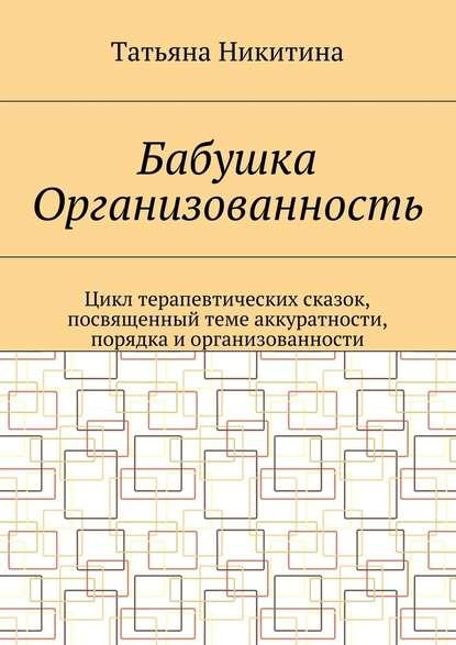 30085739.cover_415.jpg