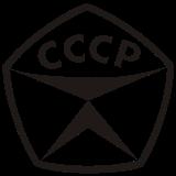 300px-Znak_kachestva_2.svg.png