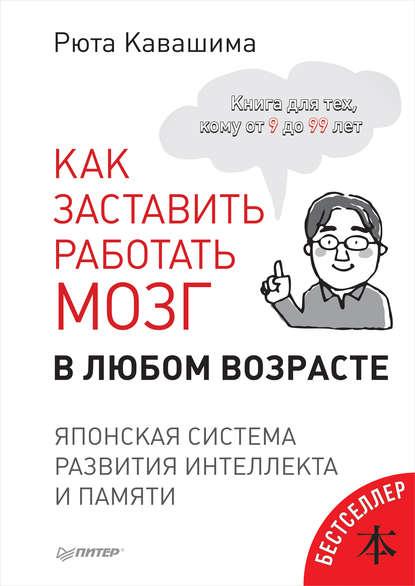 30105095.cover_415.jpg