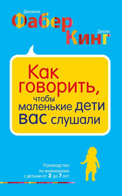 30282595.cover_415.jpg