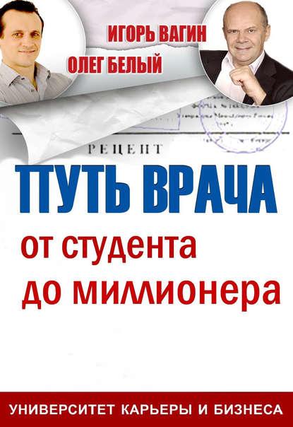 30570812.cover_415.jpg