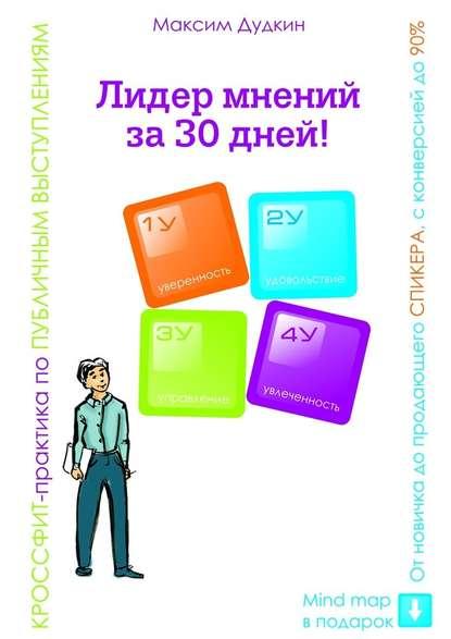 30788220.cover_415.jpg