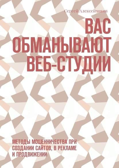 30789792.cover_415.jpg