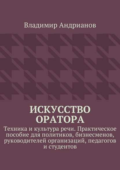 30790956.cover_415.jpg