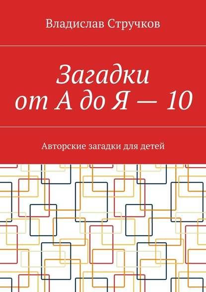 30797695.cover_415.jpg