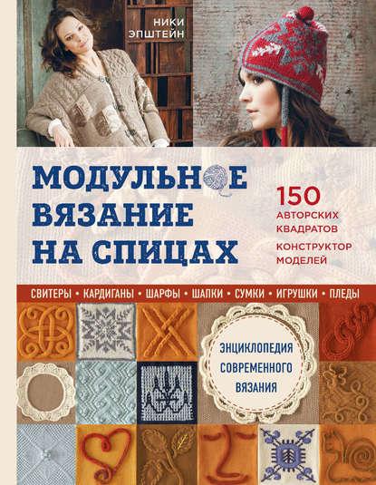 31006156.cover_415.jpg