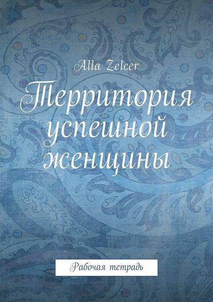 31677196.cover_415.jpg