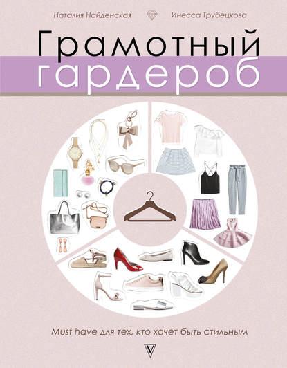 34378597.cover_415.jpg