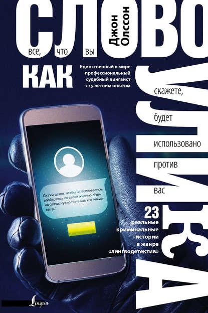 38089673.cover_415.jpg