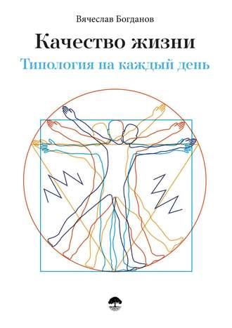 39286842-vyacheslav-bogdanov-.jpg