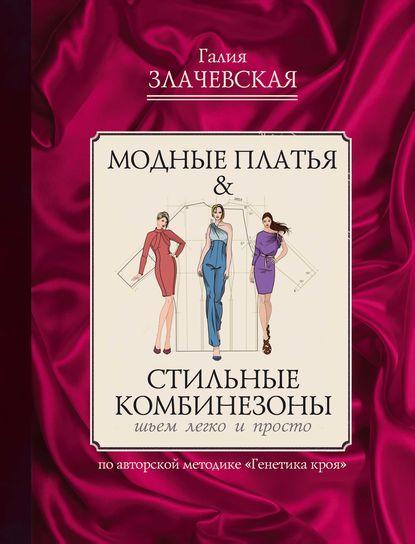 39305095.cover_415.jpg