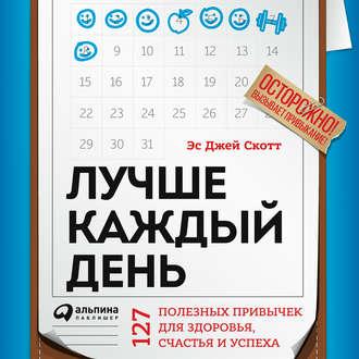 40852808.cover_330.jpg