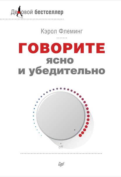 42418246.cover_415.jpg