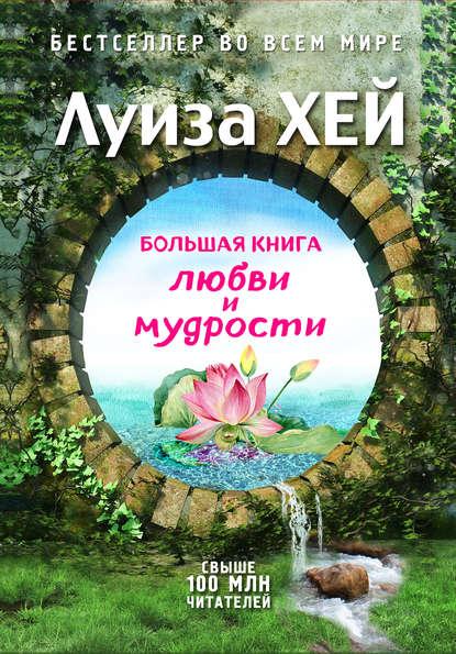 42827319.cover_415.jpg