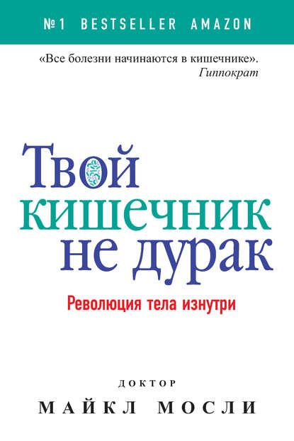 44395514.cover_415.jpg