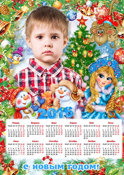 506_Календарь Зима.png