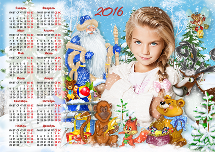 508_Календарь Зима.png