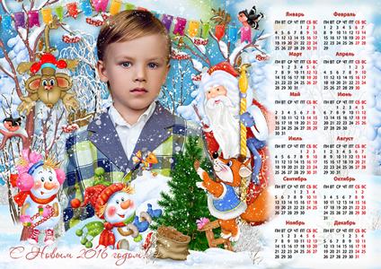 509_Календарь Зима.png