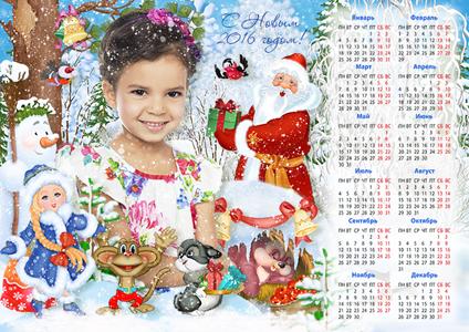 510_Календарь Зима.png