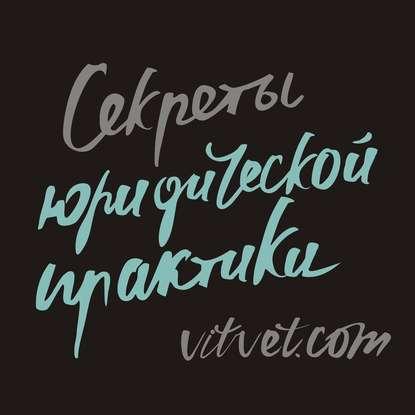 51558983-yana-polskaya-nasledstvennyy-fond-51558983.jpg