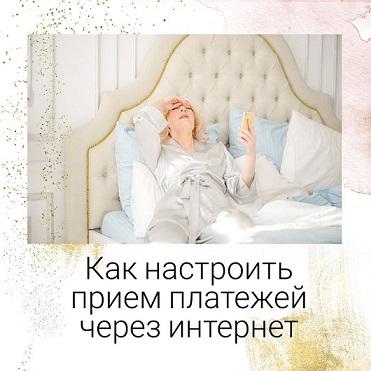 59465343_330802314295059_7111731768638199859_n.jpg
