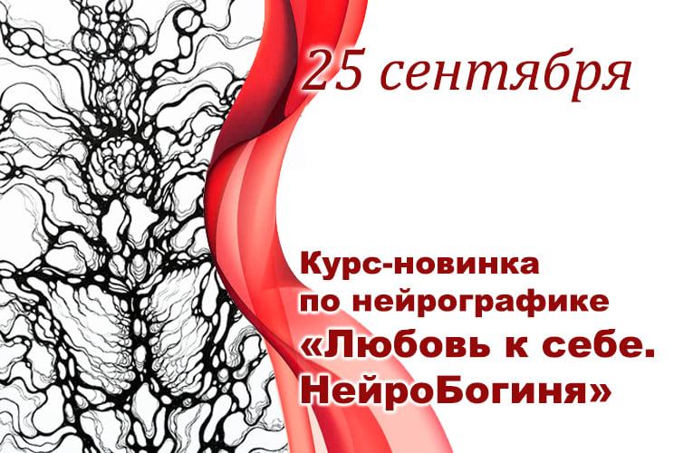 70371246_3048277238576606_1636681752967643136_n.jpg