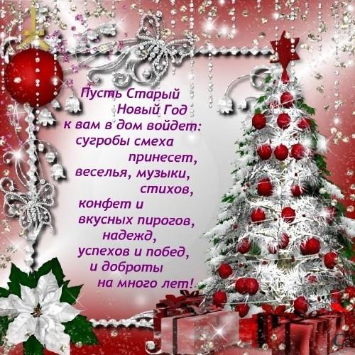 96170317_82242809_2000staryj_novij_god.jpg
