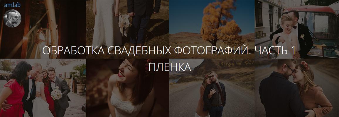 amlab.jpg