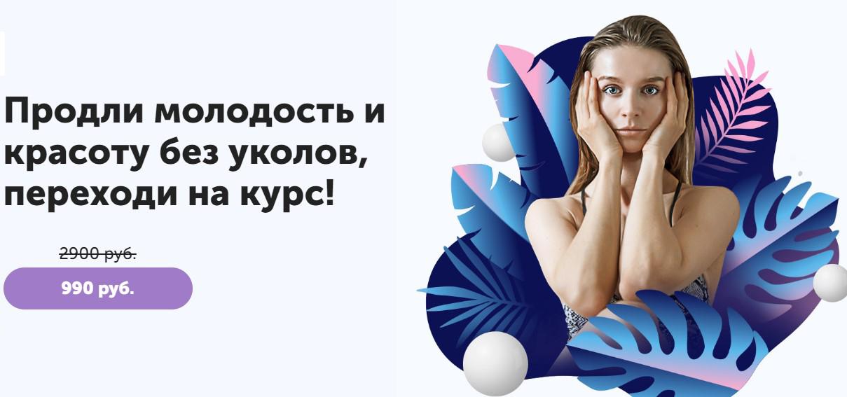 Аннотация 2020-06-02 173916.jpg