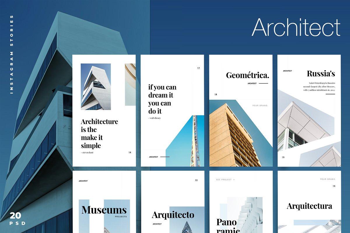 architectn-.jpg