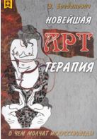арт.png