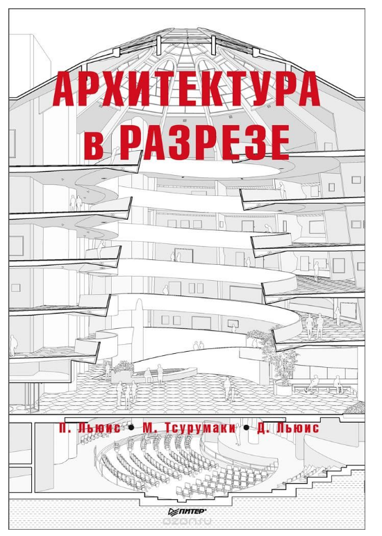 арх в разр.png