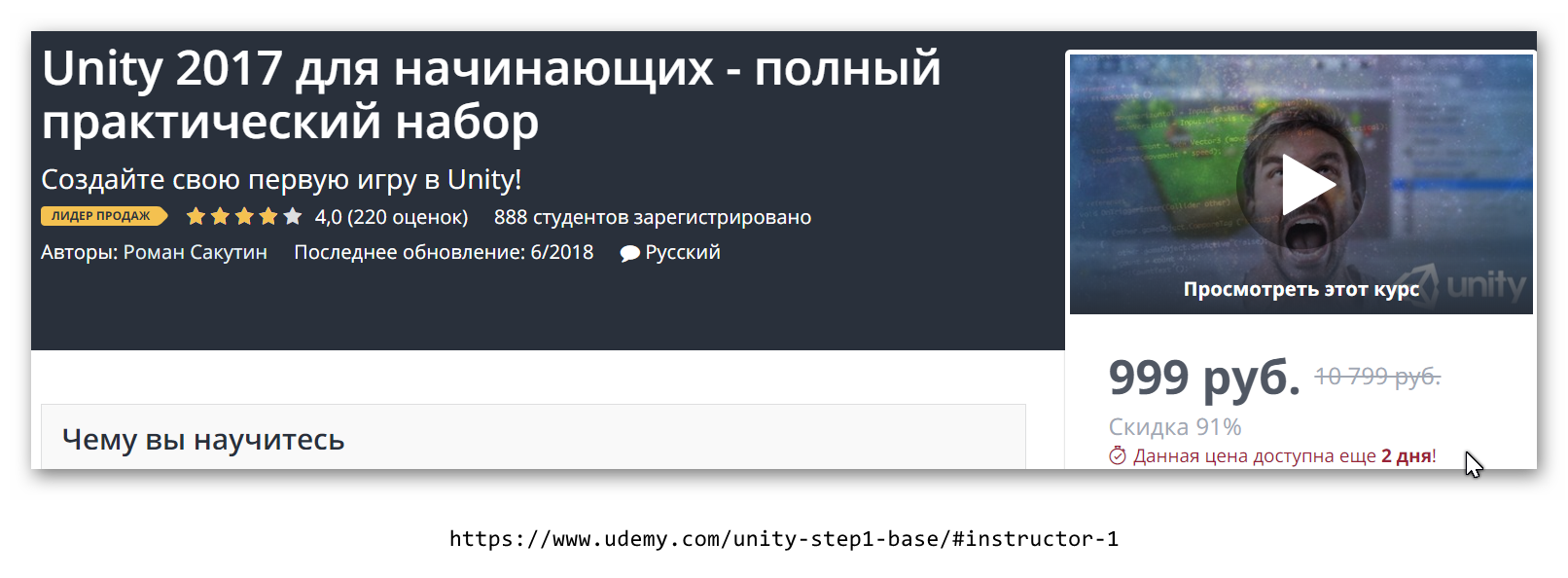 ashampoo_snap_26-июня-2019-г-_11h56m12s_002_-png.487568