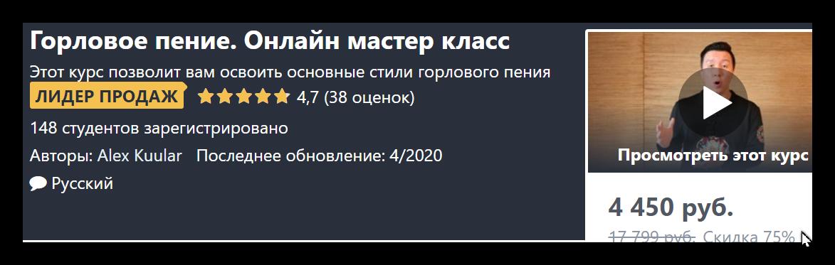 Ashampoo_Snap_8 июня 2020 г._06h01m51s_001_.png